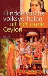 Hindoeistische verhalen
